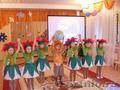 Карнавальные, новогодние костюмы - Изображение #4, Объявление #1183758