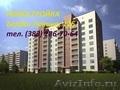 Купить квартиру от застройщика,  подрядчика в новостройке Бердск