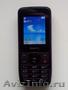 Продам сотовый телефон Philips X100  - Изображение #4, Объявление #628918