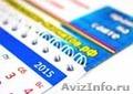 Магнитные календари на 2020 год. - Изображение #2, Объявление #1314275