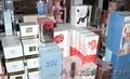 Выбираем парфюмерию ОАЭ! - Изображение #3, Объявление #1250769