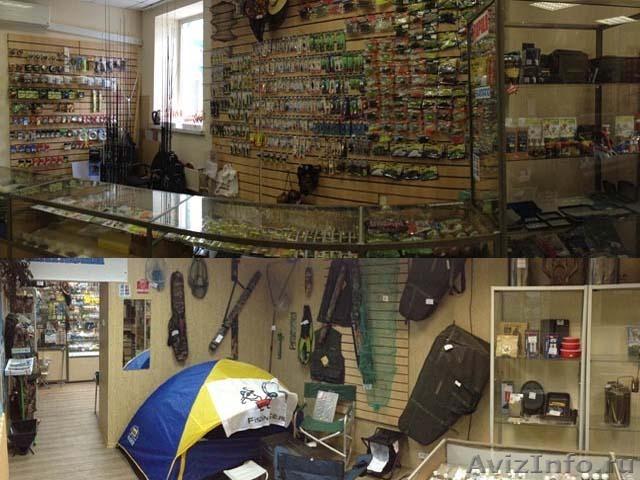 рыболовный супермаркет в новосибирске