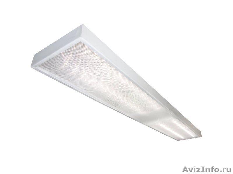 Светильник светодиодный FAROS FG 180 18LED 0.35А 37w 5000К микропризма, Объявление #1323073