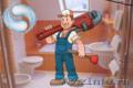 Любые сантехнические работы
