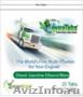 Катализатор горения топлива (для крупного транспорта и гр