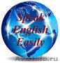 Разговорный английский,  эффективно!