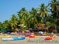 Отдых в солнечной Индии!
