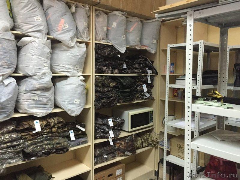 магазин для охотников и рыболовов в томске