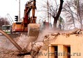демонтаж снос домов