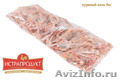Мясо бройлеров - куриное филе грудки,  окорочка,  полуфабрикаты
