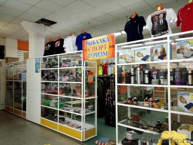 товары магазина спорт охота рыбалка