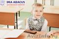 Центр Ментальной Арифметики IMA ABACUS