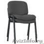 Стулья стандарт,  стулья на металлокаркасе,  Стулья для персонала - Изображение #8, Объявление #1494845