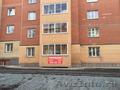 Продам универсальное помещение,  70.56 м²