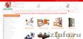 Продам Интернет-магазин по продаже мебели для дома и офиса