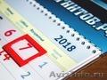 Квартальные календари на 2020 год