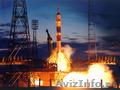 Байконур запуск космического корабля, Объявление #1559192