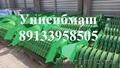 Продам подборщик ПР 07.000 (подбирающий механизм) для ПРФ-180,  ПРФ-750,  ПР-180М