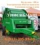 Пресс-подборщик рулонный ПР-145М (ПРФ-145) цена 450 т.р.