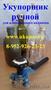 Укупорщик ручной (винтовой алюминиевый колпачок) для бутылок. Москва