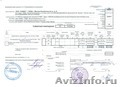 Товарные накладные,  счет-фактура,  товарные чеки в Новосибирске