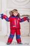 Зимняя верхняя одежда Оптом - Изображение #4, Объявление #1593246