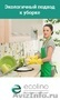 Предлагаем услуги по профессиональной уборке квартир.