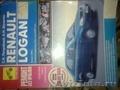 Продам книгу по ремонту автомобиля Рено Логан (2000 фото)