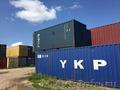Скупаем контейнеры