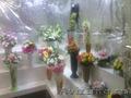 Оптово-розничный цветочный салон  - Изображение #10, Объявление #1605519