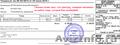 Товарные чеки,  накладные,  счет-фактуры,  справки различного типа