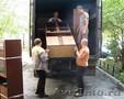квартирный переезд упаковка мебели