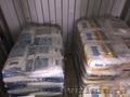 Продадим сухие смеси Vetonit KR,  Кнауф –Унифлот