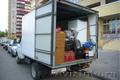 квартирный переезд грузчики мебельщики - Изображение #2, Объявление #1629352