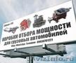 Коробка Отбора Мощности на а/кран КС 3562.  - Изображение #10, Объявление #1386014