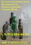 Купить бутылки стеклянные,  колпачки оптом. Укупорщик. от 30 мл - 1000 мл