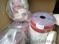 Куплю ленту электроизоляционную лэтсар, лэс, киперную, тафтяную и другую по РФ, Объявление #1643978