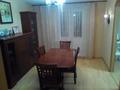 Купить квартиру в ипотеку в Новосибирске - Изображение #3, Объявление #1646159