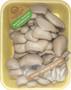 Грибы свежие. Грибы сушеные. Грибы консервированные. - Изображение #2, Объявление #1649499