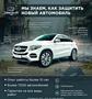 Ищу инвестора в бизнес автоуслуг детейлинг, Объявление #1650167
