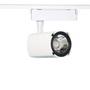 Светильник трековый FAZZA С130 30W  - Изображение #2, Объявление #1669679