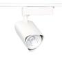 Светильник трековый FAZZA H110 10W  - Изображение #3, Объявление #1669680