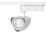 Светильник трековый FAZZA H110 10W  - Изображение #6, Объявление #1669680