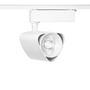 Светильник трековый FAZZA H110 10W  - Изображение #9, Объявление #1669680